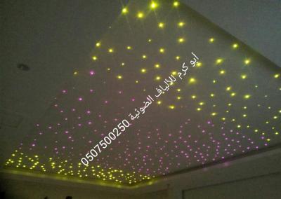 تركيبب الالياف ضوئية فايبر اوبتك fiber optic نجوم السماء الاسقف المضيئة اضاءة الاسقف